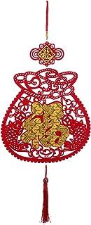 LIOOBO お正月 春祭り ペンダント 福 お掛物 飾り 新年 中華風 春節 お祭り 装飾