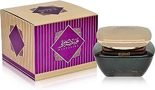 Al Haramain Bukhoor Muntasira 75Gms