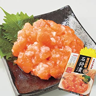 サーモン 石狩漬 200g 化粧箱 紅鮭 北海道 函館 珍味 誉食品