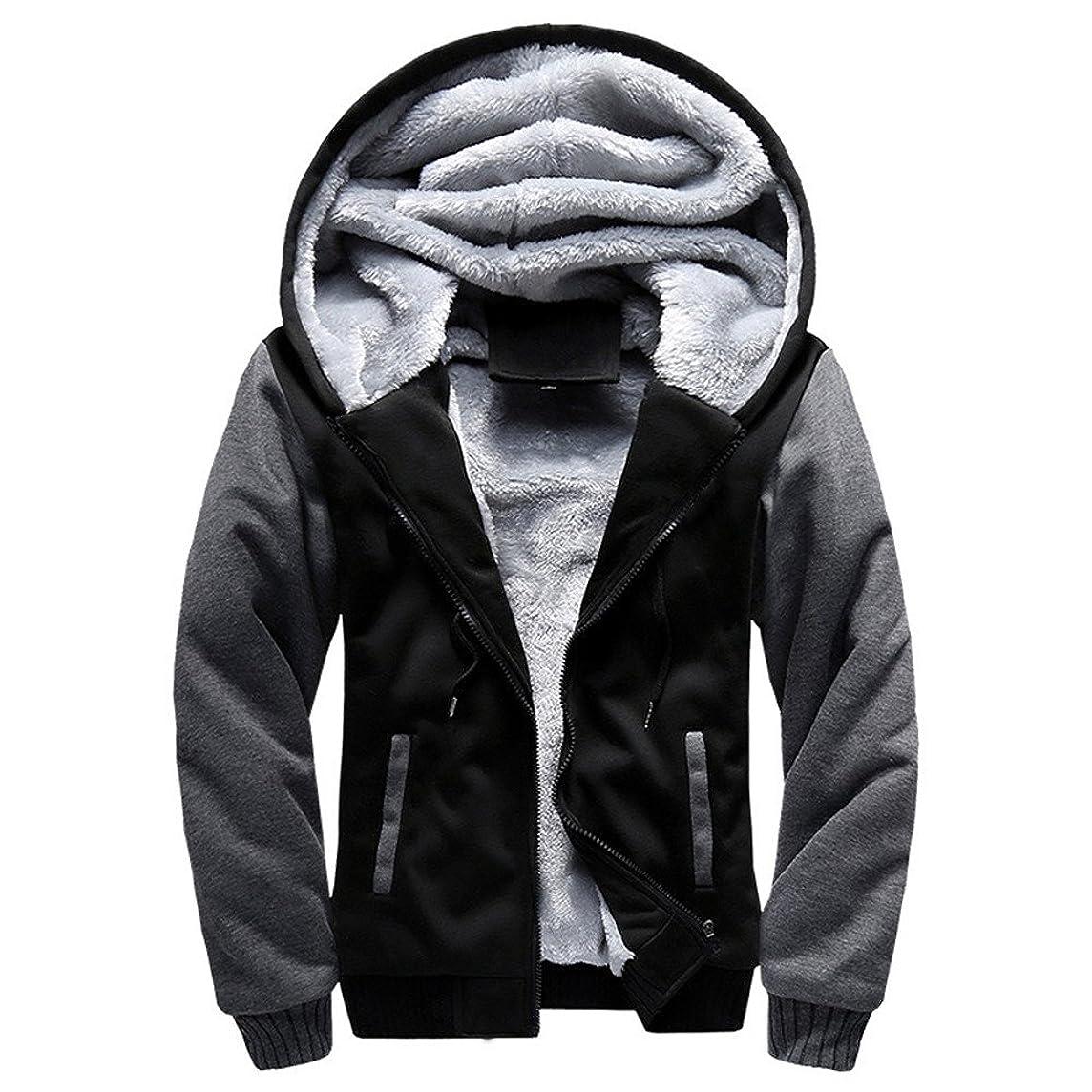 Daoroka Men's Plus Size Coats Mens Faux Fleece Zipper Jacket Outwear Coat M-5XL Hoodie Winter Warm Parka