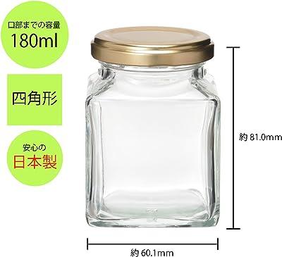 HS-180角ST【日本製ガラス瓶】 180ml・5本セット 53RTS-D ゴールドキャップ 5本