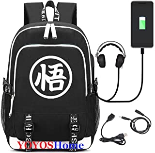 YOYOSHome Luminous Japanese Anime Cosplay Daypack Bookbag Laptop Bag Backpack School Bag with USB Charging Port (Dragon Ball Z 1)