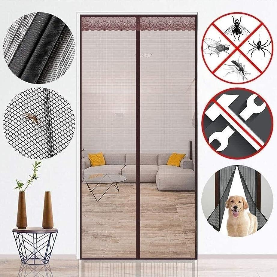 禁じるみなさん牧草地魔法の磁気ドアのカーテンメッシュバグ昆虫モスキート手ファスナーフライスクリーン160x220cm / 63x87inch