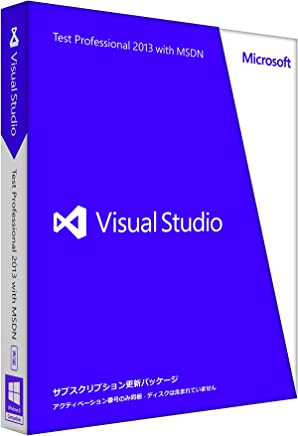 Microsoft Visual Studio Test Professional 2013 with MSDN 更新版