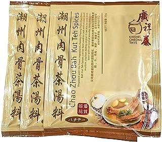 【肉骨茶 バクテーシーズニング】シンガポール名物の肉骨茶(バクテー)が簡単に作れる 使いやすいティーバックタイプ  ボリュームのある骨付きスペアリブ にんにくと胡椒の効いたスープ クセのない潮州スタイル 簡単に現地の味