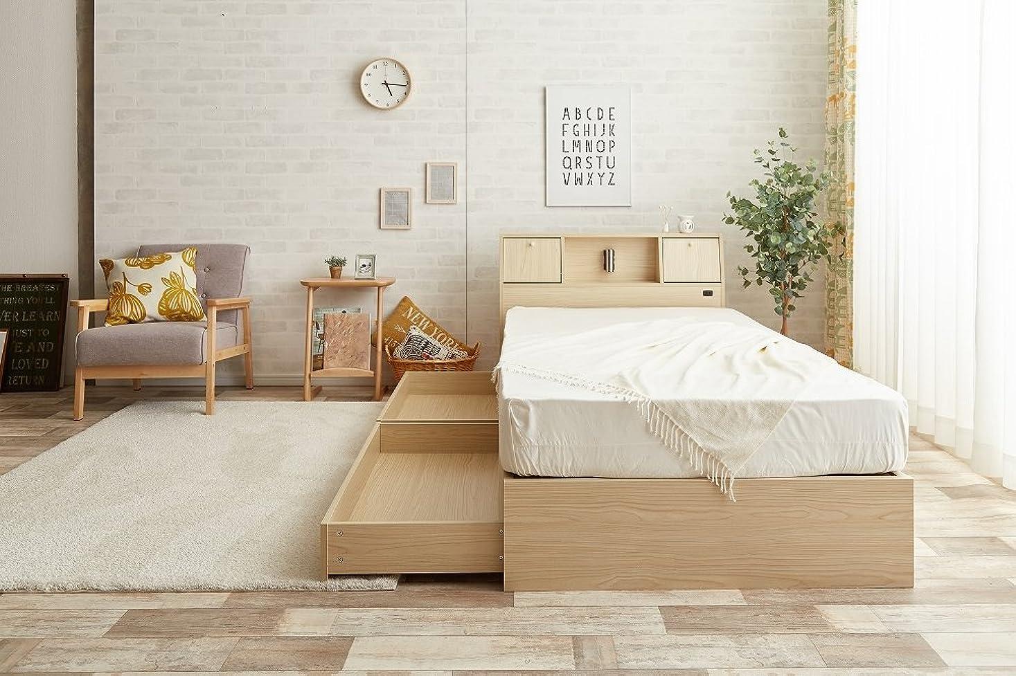 [シングル] ナチュラル 収納ベッド 【高密度アドバンスポケットコイル】 照明?コンセント付き