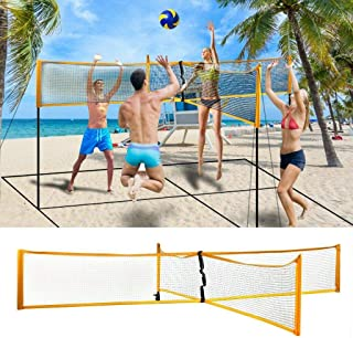 AQUYROO Cross Volleyball Net, Portable Professional 4-Sided Volleyball Square Training Net for Outdoor Beach Park Grass