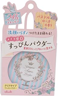 Club Cosme After Bath Nude Skin Powder 26g - Japan Imported (Scent of rose)