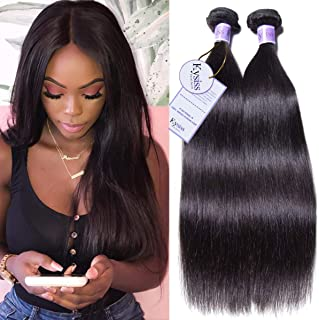UNice Hair Kysiss Series Brazilian Straight Hair 1 Bundle Virgin Human Hair Weave 100% Unprocessed Human Hair Extensions Natural Color (10inch)