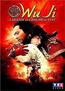 Wu Ji, la légende des cavaliers du vent [Francia] [DVD]