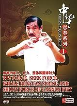 Yi Quan ( Da cheng quan) Try Force Seek Force of Cannon Fist - Zhang Guangyu DVD