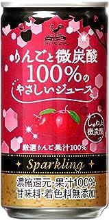 神戸居留地 りんごと微炭酸100%のやさしいジュース 缶 185ml×20本 [ りんご 果汁100% 甘味料 着色料 無添加 炭酸飲料 ]