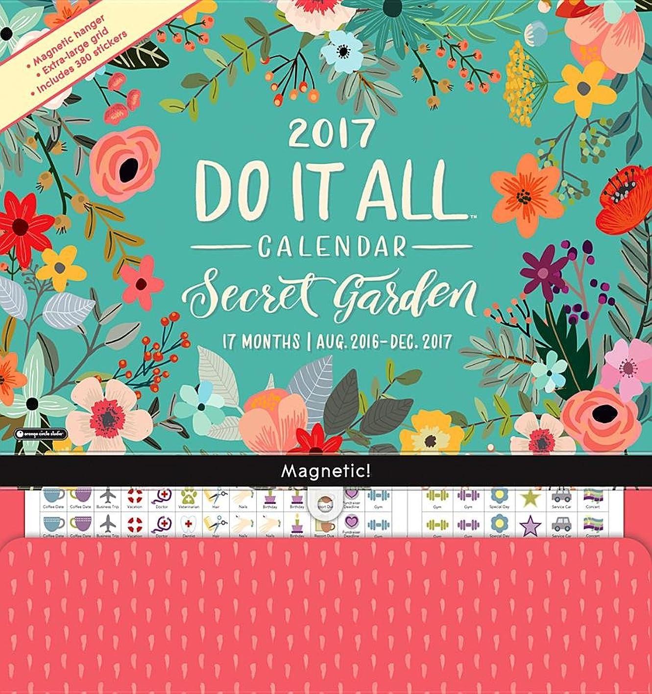 ゴム慰め幻影Secret Garden Do It All 17 Months 2017 Calendar (Do It All Wall)