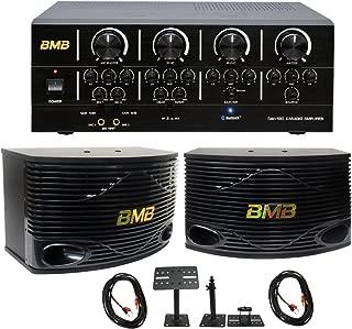 BMB DAH-100 200W Amplifier & BMB CSN-300 8