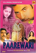 Parewaari Sindhi Movie