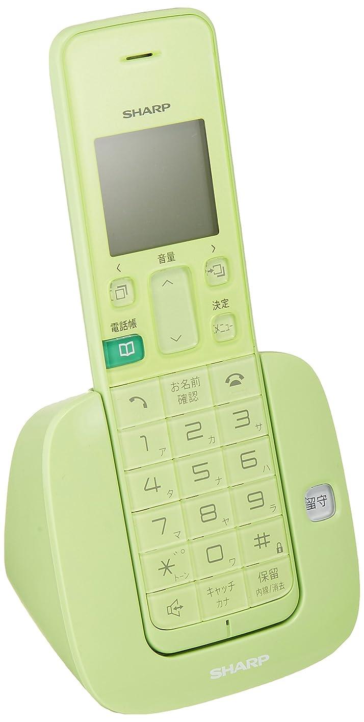 オーバードロー知覚するカリングシャープ デジタルコードレス留守番電話機 親機のみ 1.9GHz DECT準拠方式 グリーン系 JD-S07CL-G