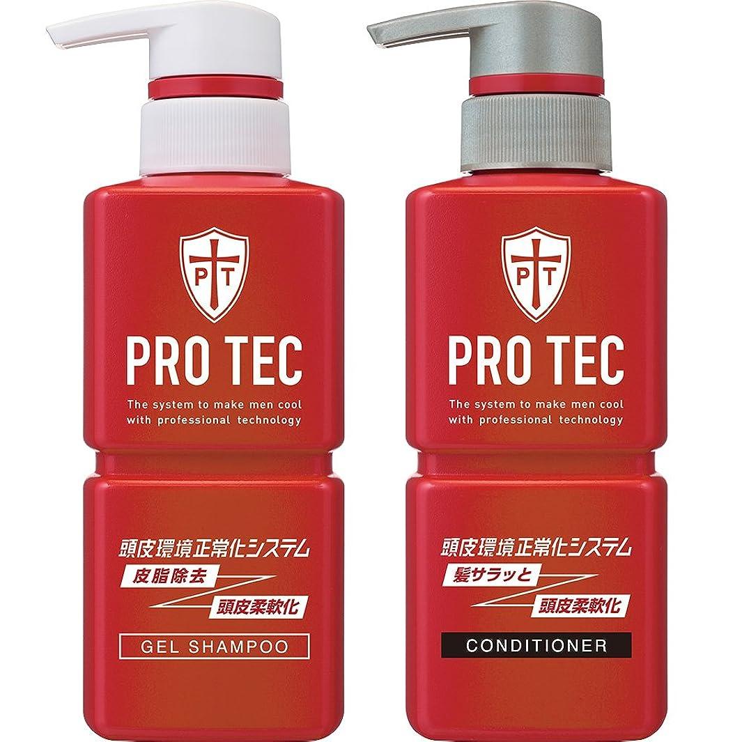 コールド暴君故障PRO TEC(プロテク) 頭皮ストレッチ シャンプー ポンプ 300g(医薬部外品)+ コンディショナー ポンプ 300g