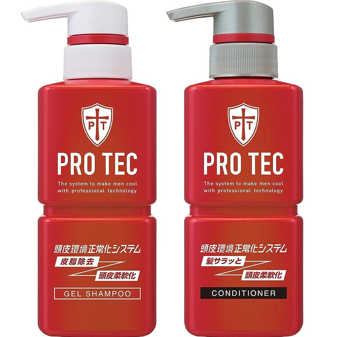 カスタム驚くばかり間接的PRO TEC(プロテク) 頭皮ストレッチ シャンプー ポンプ 300g(医薬部外品)+ コンディショナー ポンプ 300g