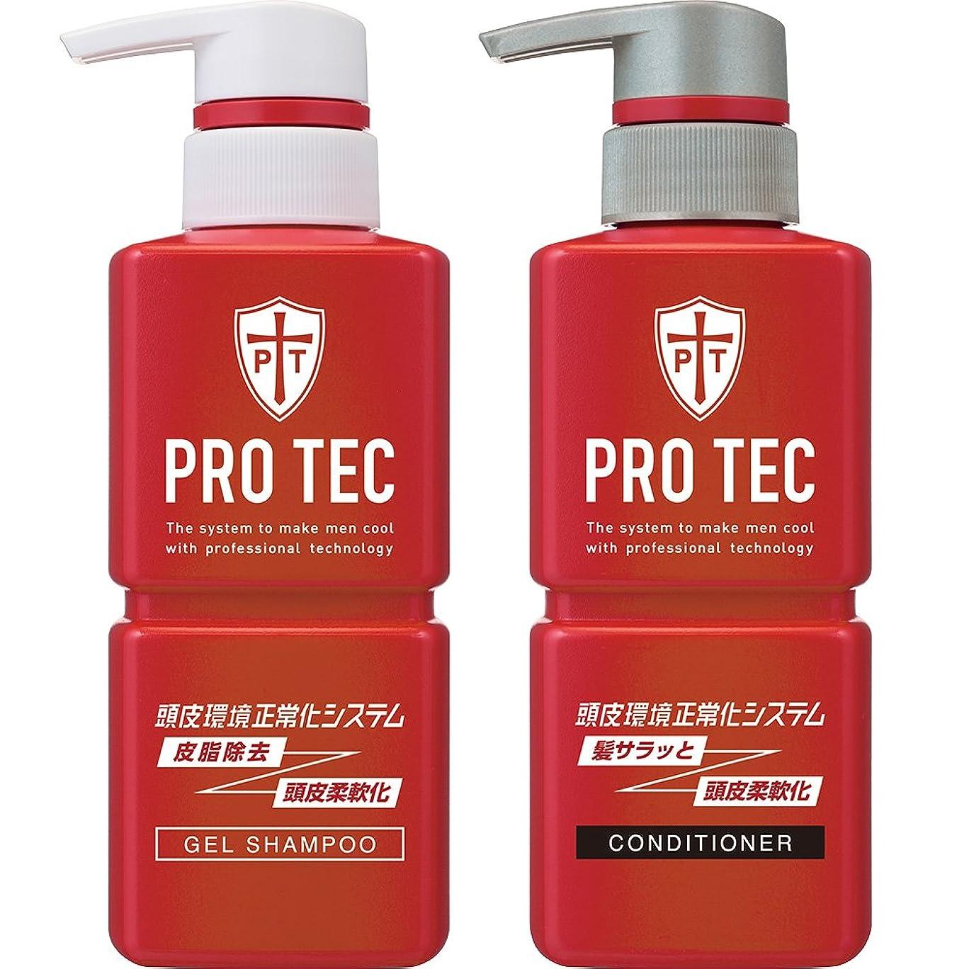 服を片付ける陸軍計画的PRO TEC(プロテク) 頭皮ストレッチ シャンプー ポンプ 300g(医薬部外品)+ コンディショナー ポンプ 300g