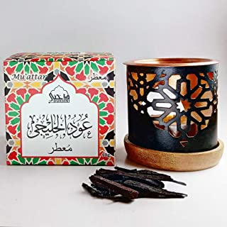 Dukhni Oud Al Khaleeji Muattar Bakhoor – 40g of Authentic Arabic BAKHOOR Incense – Wood Chips & Persian Exotic BAKHOOR Burner. Perfect for Prayer, Namaaz, Ceremony, Meditation, Religion. Great Gift!