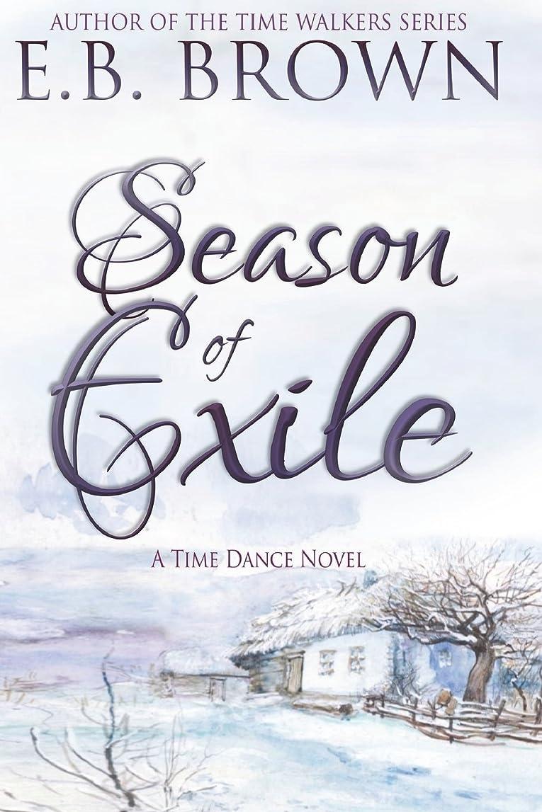 ベーカリー冷笑する素晴らしきSeason of Exile (Time Dance)