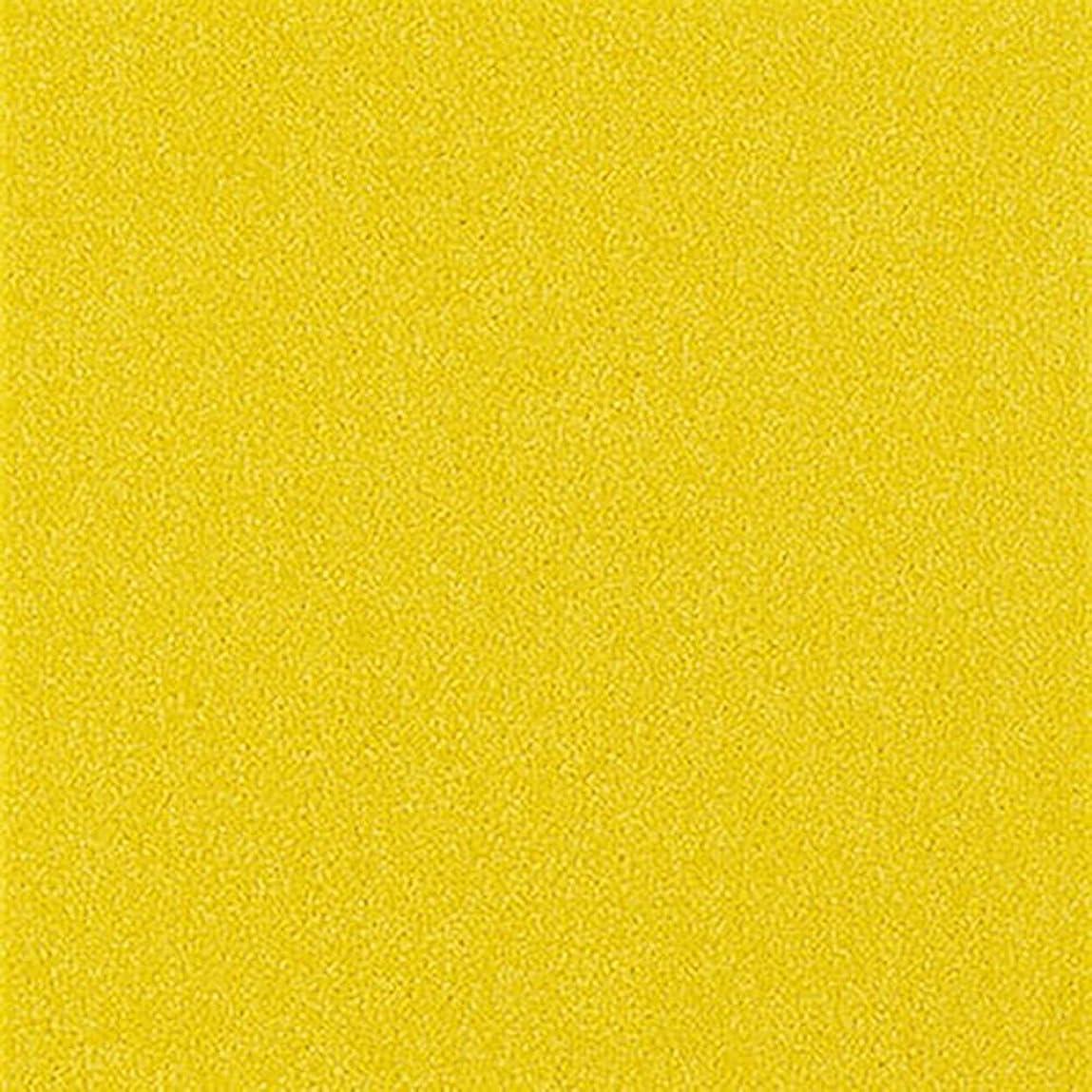 標準アジャ銅【サンプル】KIT-51 サンゲツ スタイルキット カット タイルカーペット (レモン) ふかふか肌触り[手洗い?床暖OK]