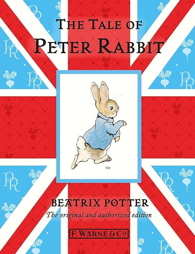 提出するフルーティー有能なThe Tale Of Peter Rabbit (Beatrix Potter Originals Book 1) (English Edition)
