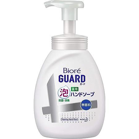 ビオレu 【大容量】 ビオレガード薬用泡ハンドソープ 無香料 ポンプ 500ml 500ミリリットル (x 1)
