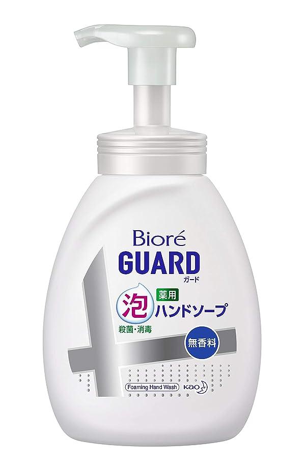 ハイライト主流ありがたい【大容量】 ビオレガード薬用泡ハンドソープ 無香料 ポンプ 500ml