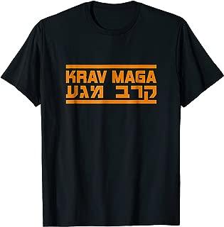 KRAV MAGA T-Shirt Israeli Combat System IDF Hebrew Tee