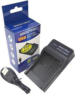 [str] Panasonic DMW-BCG10/DMW-BCF10/DMW-BCJ13 急速互換充電器USBチャージャー DMW-BTC1/DMW-BTC2/DMW-BTC5
