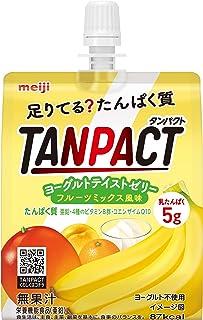 明治 タンパクト(TANPACT) ヨーグルトテイストゼリー ミックスフルーツ風味 180g