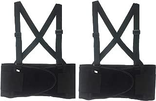 BRUFER 216111 2-Pack Back Support Belt, Elastic with Suspenders, Black (Medium)