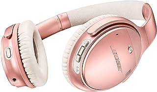 Bose Quiet Comfort 35 II Wireless Headphone (Rose Gold)