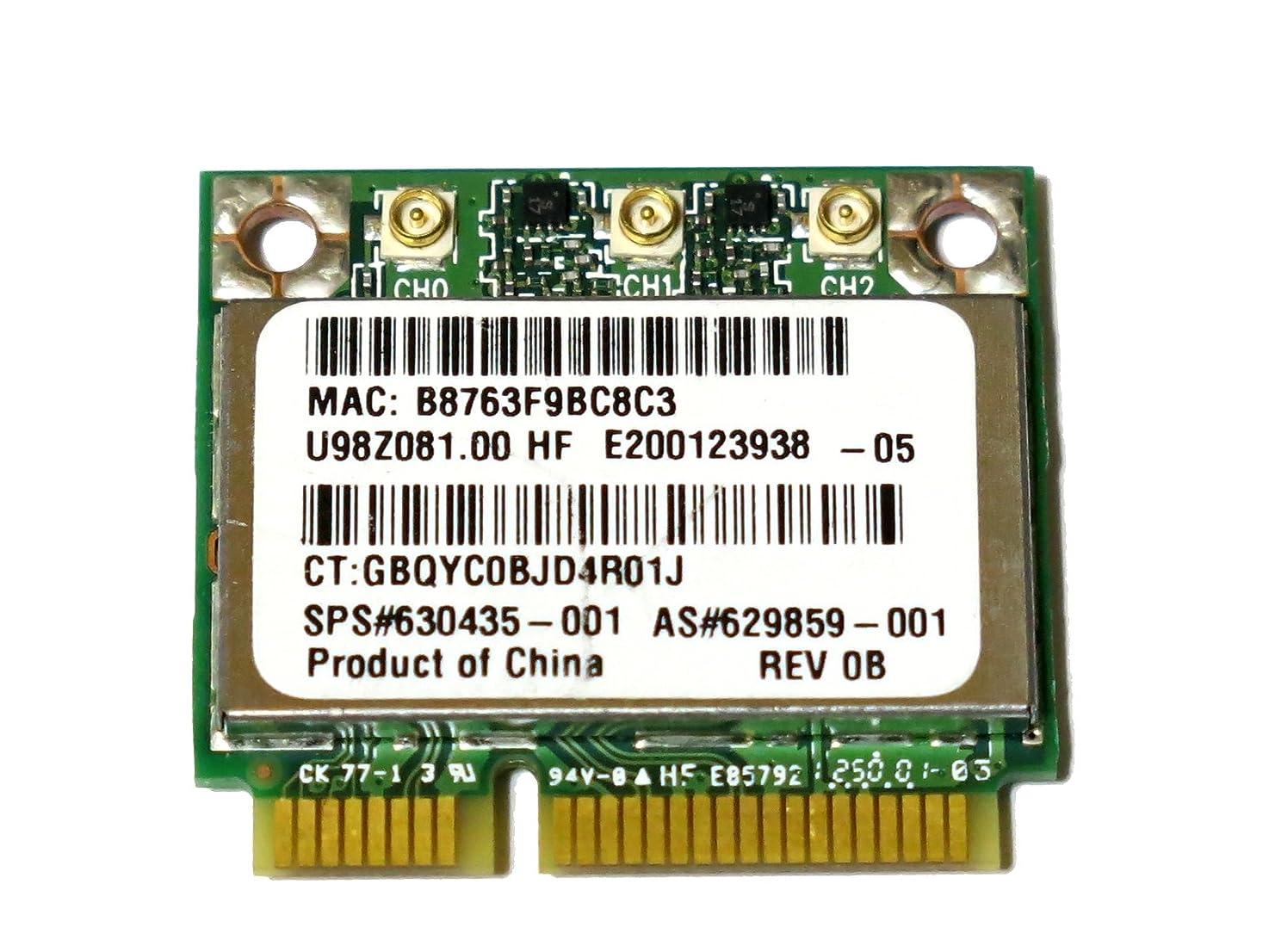 HP純正+汎用 Atheros AR5BHB112(AR9380) 450Mbps 3T3R 802.11a/b/g/n 無線LANカード 630435-001
