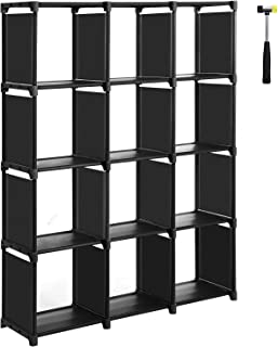 12 cube organizer shelf