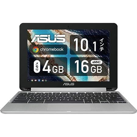 Chromebook クロームブック ASUS ノートパソコン 10.1型WXGA液晶 日本語キーボード C101PA シルバー グーグル Google