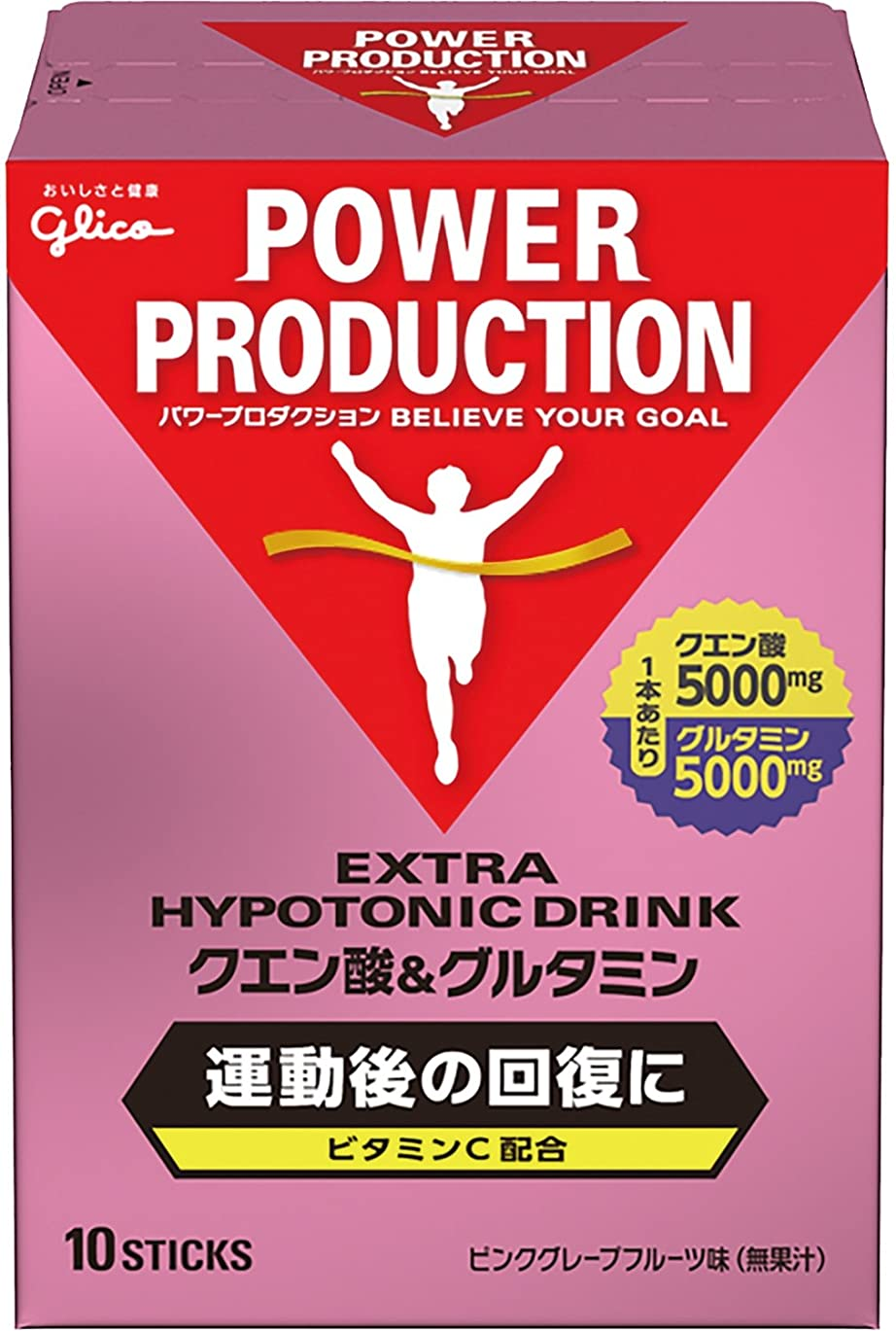 直接忘れる洞察力グリコ パワープロダクション エキストラ ハイポトニックドリンク クエン酸&グルタミン ピンクグレープフルーツ味 1袋 (12.4g) 10本