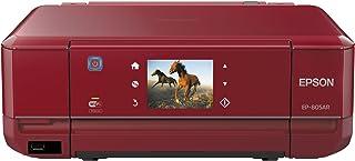 EPSON インクジェット複合機 Colorio EP-805AR 有線・無線LAN標準対応 先読みガイド&カンタンLEDナビ搭載 6色染料インク スマートフォンプリント対応 レッド