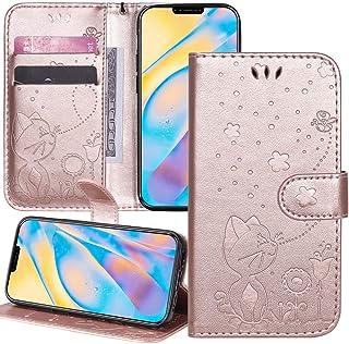Capa carteira XYX para Galaxy S6, capa flip de couro PU em relevo Cat Bee compatível com Samsung Galaxy S6 SM-G920, ouro rosa