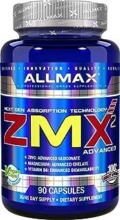 ZMX アドバンスド 90粒 ZMA Allmax Nutrition(オールマックスニュートリション)[海外直送品]