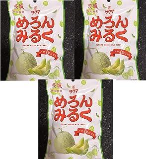 茨城限定販売 サクマ製菓 サクマ めろんみるく SAKUMA MELON MILK CANDY メロン果汁使用 サクサクおいしい キャンデー 65gx3袋 食べ試しセット melon candy IBARAKI