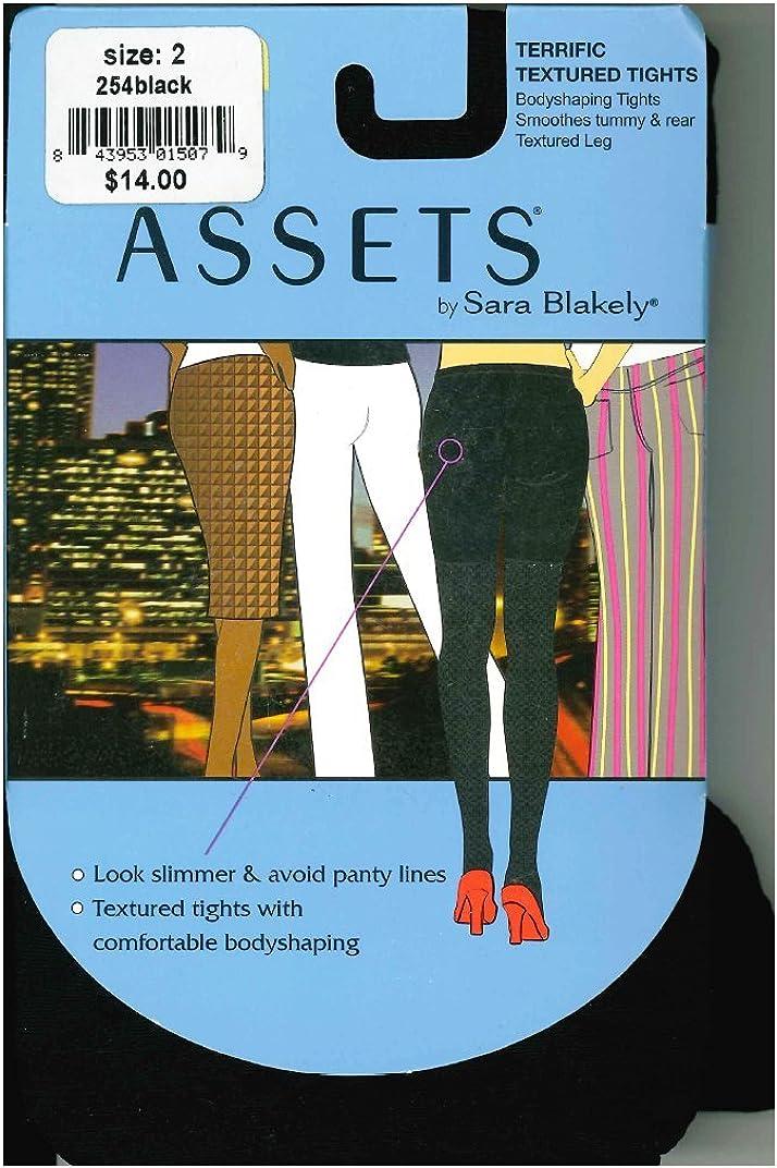 Assets Black Assets Argyle Tights (2)