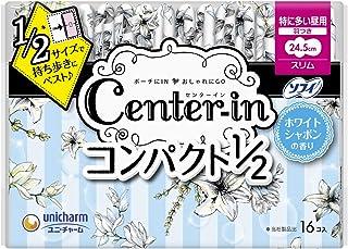 センターイン コンパクト1/2 ホワイト 特に多い昼用 羽つき 16枚〔生理用ナプキン スリム〕