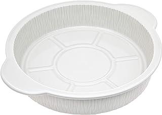 Oven to Table Aluminum Pan Holder Casserole Roasting Baker Dish - Rectangular - White