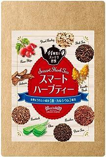 【ノンカフェイン】「スマート ハーブティ」(無添加 国内製造)