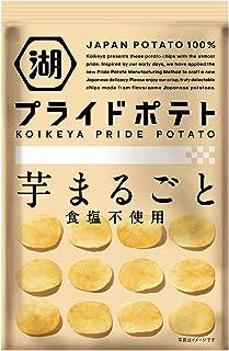 湖池屋 KOIKEYA PRIDE POTATO芋まるごと 食塩不使用 60g