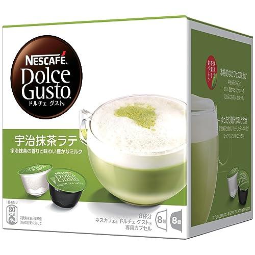Nestle Coffee Capsules for Nescafe Dolce Gusto - Uji Matcha Green Tea Latte Taste (Japan