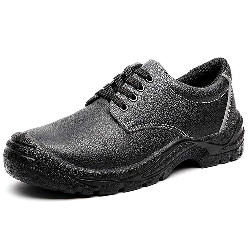 代理店チップ無謀[ウェッション] WESHION メンズ 安全靴 ビジネスシューズ 本革 ブローグシューズ 作業靴 鋼先芯入り ケブラー中底 つま先保護 踏抜き防止 革靴 皮靴 紳士靴 23.5cm~27.0cm