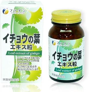 ファイン イチョウの葉エキス粒 400粒入(40-80日分) 無臭ニンニクエキス ビタミンB1 B2 B6 配合